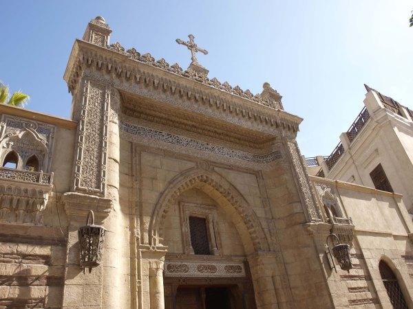 koptisches Museum
