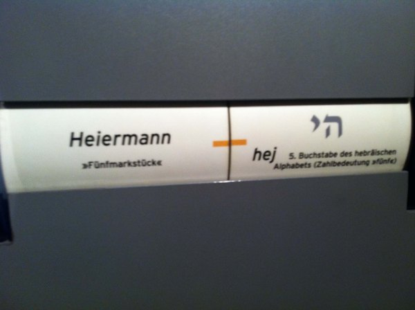 juedisches museum 4